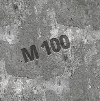 Купить бетон м100 в7 5 как сделать цементный раствор видео