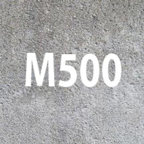 500 бетон цена пигменты для бетона купить в тольятти