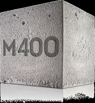 Бетон м400 b30 в строительный раствор добавить известь что будет