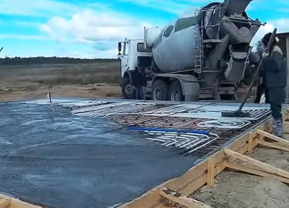 Бетон волоколамское цена бетон плита